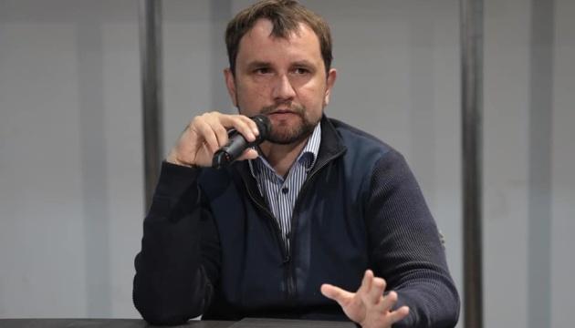 ЦВК зареєструвала В'ятровича народним депутатом