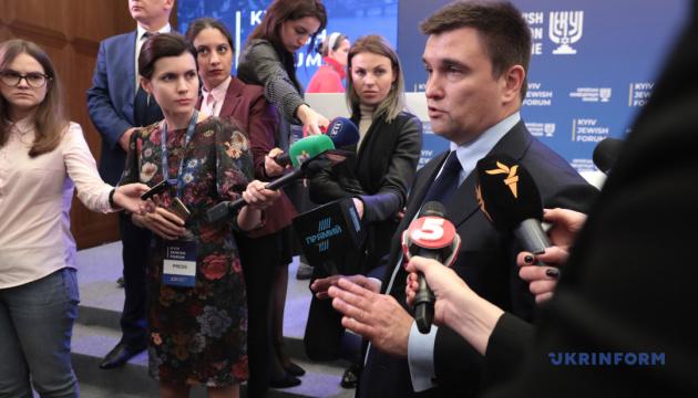Клімкін прокоментував пристрасті навколо візиту Джуліані до Києва