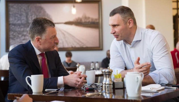 Klitschko meets with Volker in Washington DC