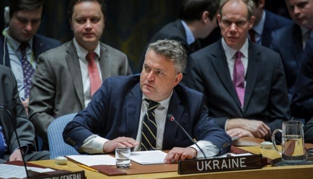Kyslyca przypomniał ONZ, dlaczego w 1945 r. Ukraińcy poparli Roosevelta