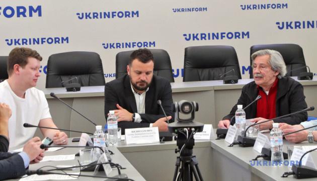 Голова Держкіно розповів, яким буде цьогоріч український павільйон у Каннах