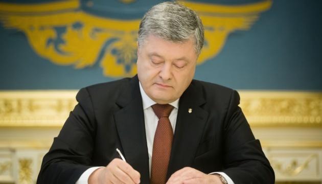 Порошенко ввел решение СНБО об укреплении обороноспособности Украины