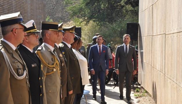 Захід з вшанування загиблих у Другій світовій війні відбувся у Преторії