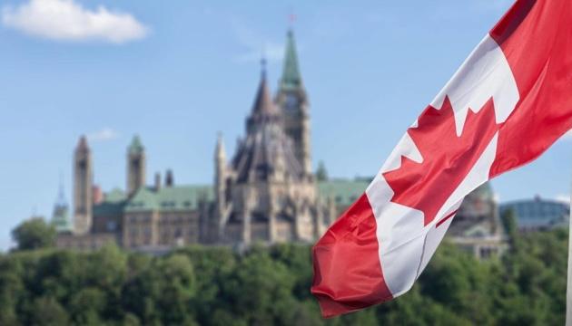 Канада виділяє $52 мільйони на розвиток внутрішнього туризму