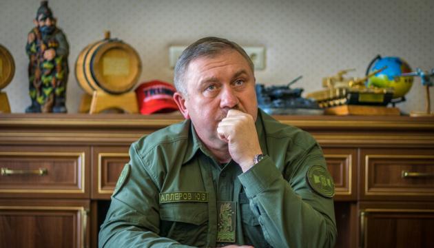 У НАБУ підтвердили, що затримали екс-командувача Нацгвардії Аллерова