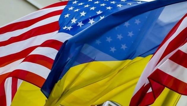 U.S. Deputy Assistant Secretary George Kent arrives in Kyiv