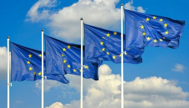 У Торецьку в День Європи пройде Фестиваль європейської культури