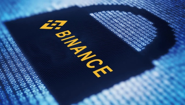 З рахунків криптобіржі Binance хакери вкрали $41 мільйон