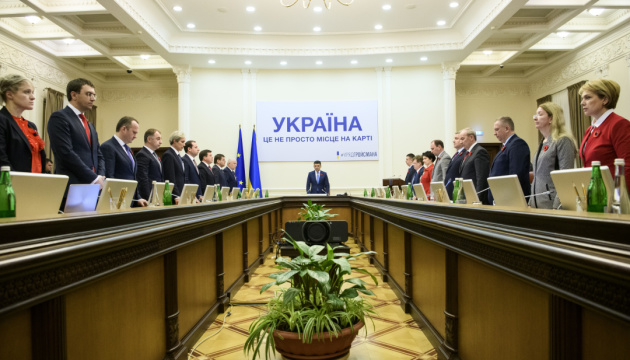 Ukrainian government makes 128 public services available online