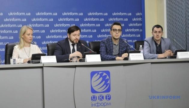 В Україні з'явиться громадсько-політична платформа
