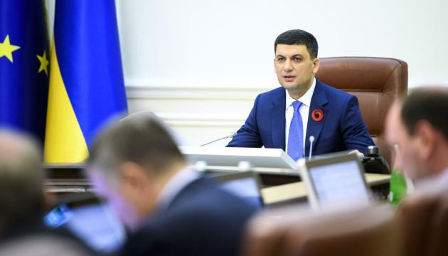 Гройсман сказав, якими будуть українські санкції для РФ