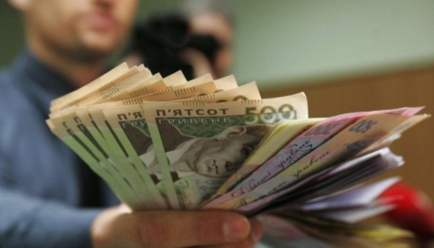 Average salary in Ukraine in May amounted to over UAH 9,500 – Pension Fund