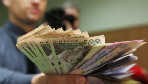 Держстат назвав середні зарплати у різних сферах: найвища - 25 850 гривень