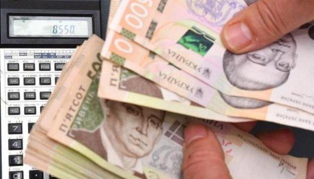 Уряд виділив кошти місцевим бюджетам на проєкти транскордонного співробітництва