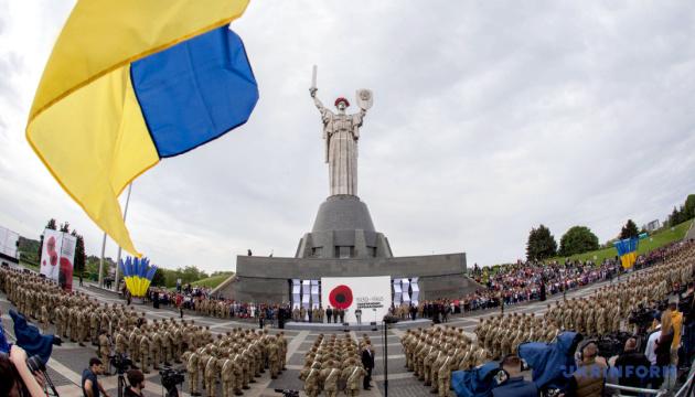 Сьогодні в Україні - День перемоги над нацизмом у Другій світовій