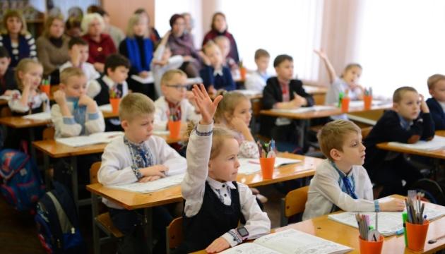 У Слов'янську відмовилися від навчання дітей у школі російською мовою