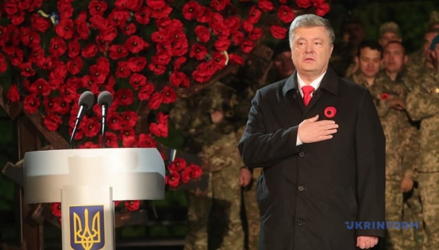 Порошенко: Залишаюся в політиці, щоб захистити євроатлантичний курс України