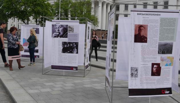 У Краматорську відкрили виставку, присвячену жертвам нацистських концтаборів