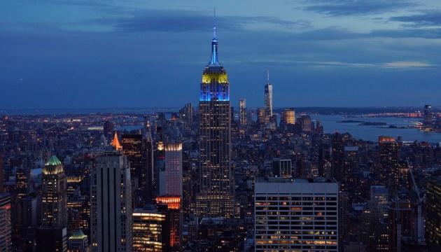 Емпайр-Стейт-Білдінг 9 травня підсвітять жовтим і синім