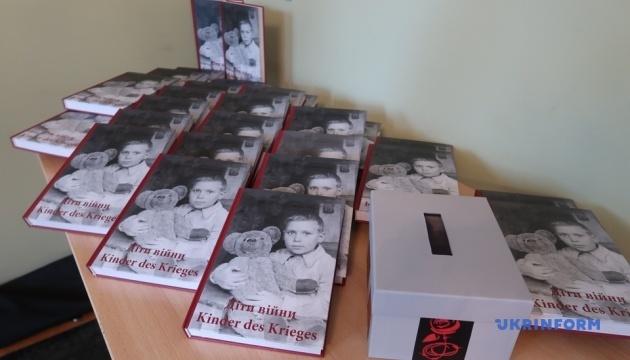 У Берліні презентували книгу