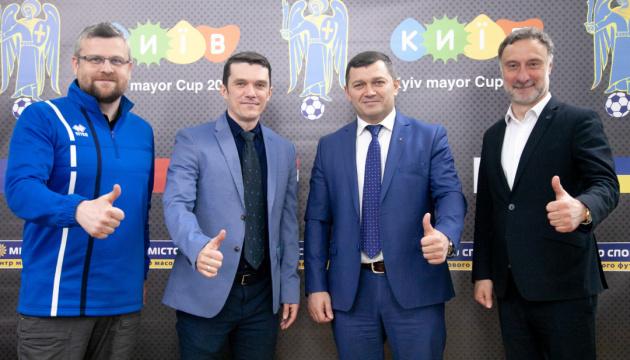 Столиця готується до проведення Кубка мера Києва–2019