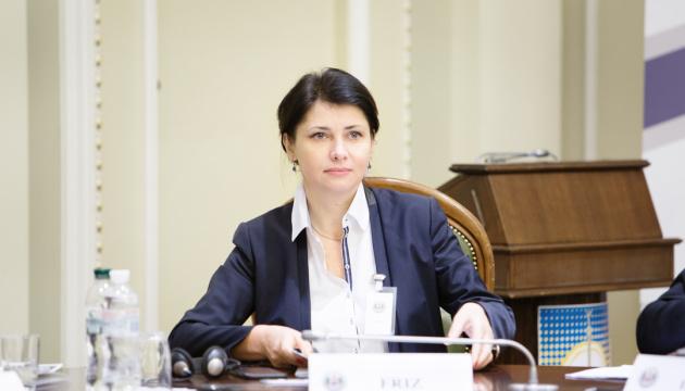 Фріз зробила вибір на користь роботи в парламенті
