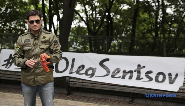 П'ять років арешту: у Києві відбулася акція на підтримку Сенцова