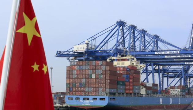 Китай закликає країни світу не відмовлятися від торгівлі з ним