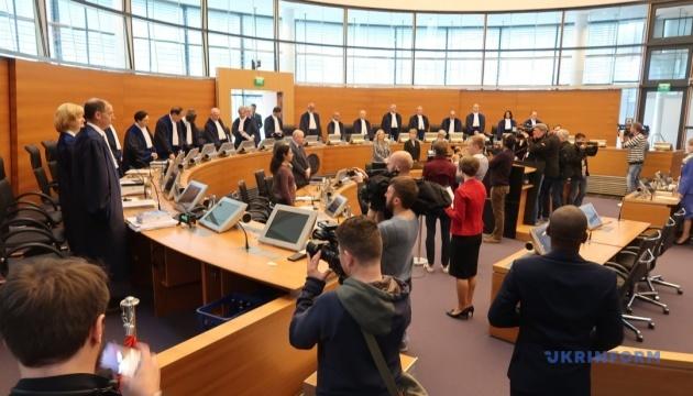 Україна vs Росія: Морський трибунал сьогодні оголосить рішення