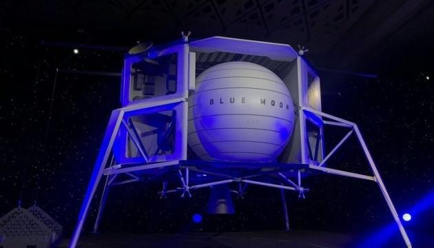 Голова Amazon представив космічний апарат для польотів на Місяць