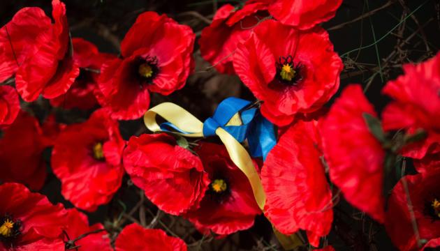 Ветераны АТО в Харькове почтили память защитников Украины