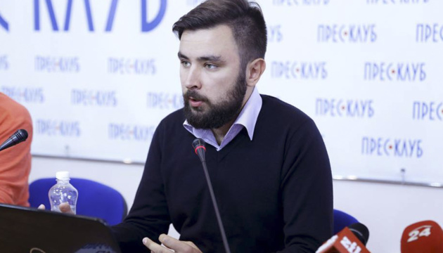 Акція на підтримку Стерненка: суд закрив справу щодо активіста Виговського
