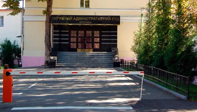 Окружний адмінсуд Києва взявся за чергове оскарження нового правопису
