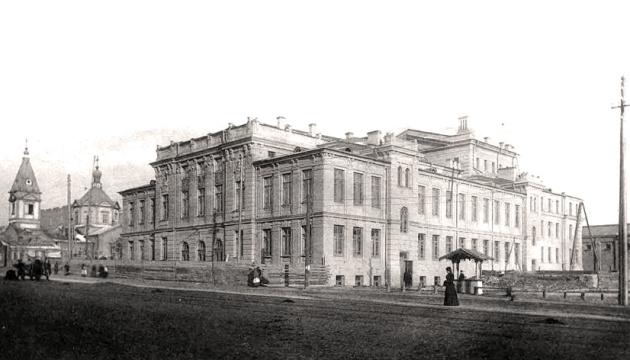 У Києві 112 років тому заснували Українське наукове товариство