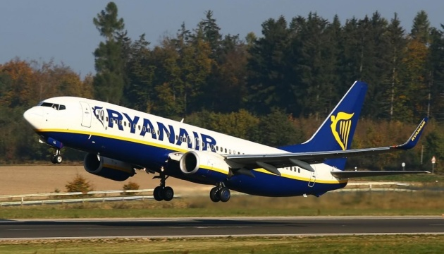 Ryanair increases frequency of flights from Ukraine