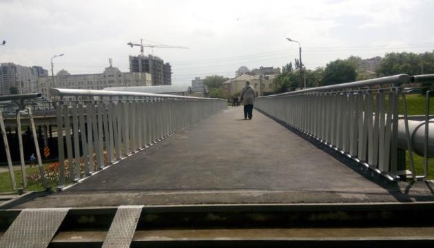 У Києві відремонтували пішохідний міст на перетині Борщагівської та Гетьмана