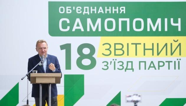 Садового обрали лідером Самопомочі ще на три роки