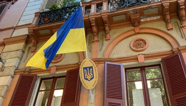 Se inaugura el Consulado Honorario de Ucrania en Cerdeña (Fotos)