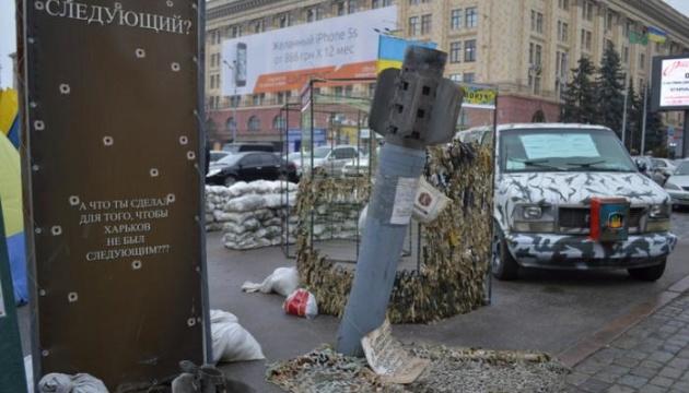 У Харкові активісти відмовилися переносити намет: