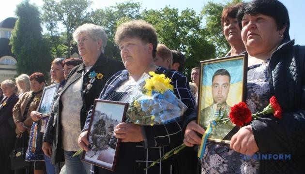 У Києві розпочалася урочиста Хода матерів