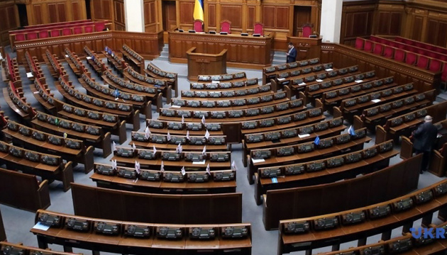 Six parties win seats on Ukrainian parliament - poll