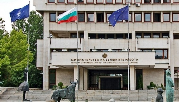 У Болгарії російського дипломата визнали персоною нон-грата