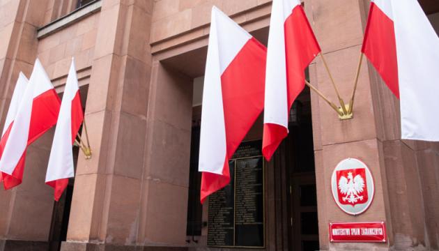Польша не признает российских