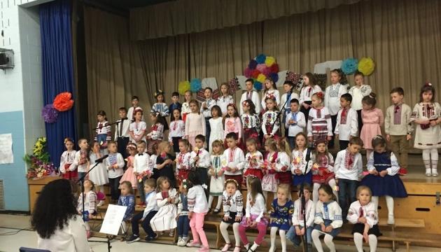 День матері відзначили в українській школі в Торонто