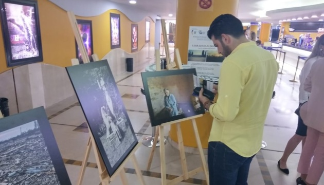 У Лівані відкрилася фотовиставка «Український Донбас