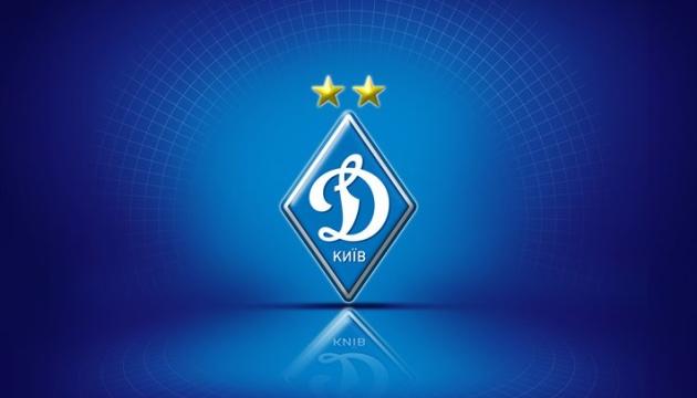 """Київський футбольний клуб """"Динамо"""" відзначає своє 92-річчя"""