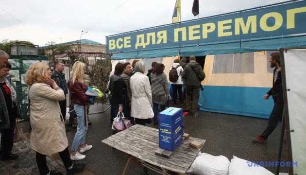 Харківська міська рада програла апеляційний суд щодо волонтерського намету