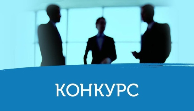 В Україні стартував конкурс журналістських робіт з децентралізації 2019