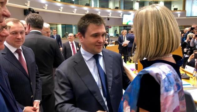 Україна працює над системною міжнародною відповіддю на