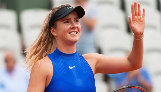 Світоліна вибула з топ-8 у чемпіонській гонці WTA